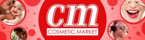 CM-cosmetic