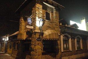 Restoran Plavi zamak
