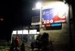 Zoo Centar